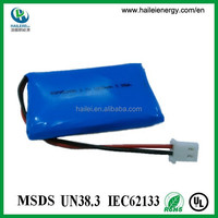 toy built-in 3.7v 1500mah lithium polymer battery