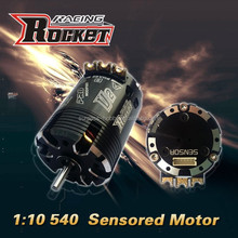 Rocket brushless competition level / good quality /high power dc motor use for R/C cars, buggies / touring cars/on road car