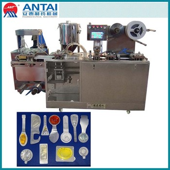 Factory Direct Sales Digital Liquid Tablet Blister Machine