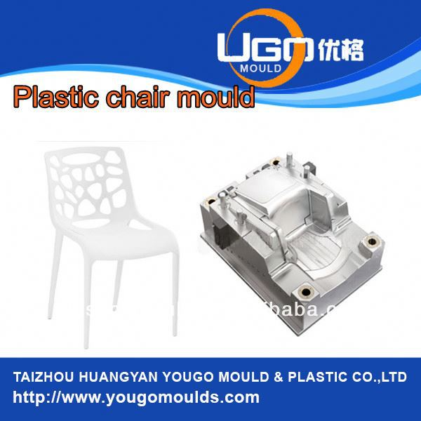 2013 new design plastic chair and table mold making in taizhou China household injection moulds