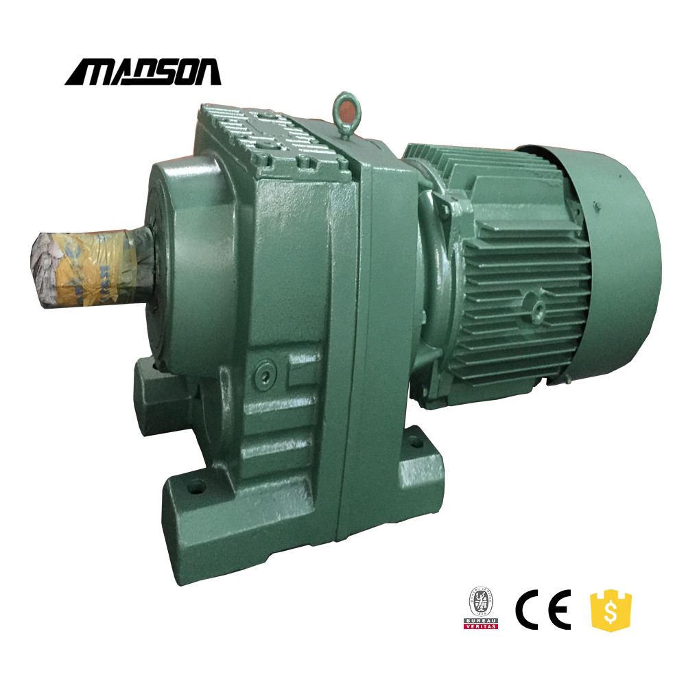 GR series hypoid gear reducer motor