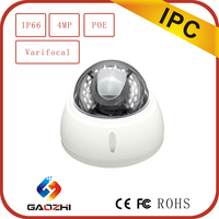 4MP Auto-Focal POE Ip Dome camera