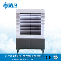 new design electric portable water evaporative air conditioning systems