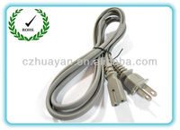 AC power cable with plug