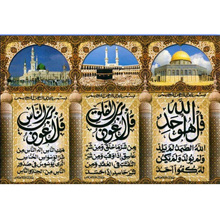 Wholesale High Quality New Product muslim wall art pictures for hanging