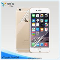Anti fingerprint thickness 0.1mm PET hardness screen protector for iphone with diamond material