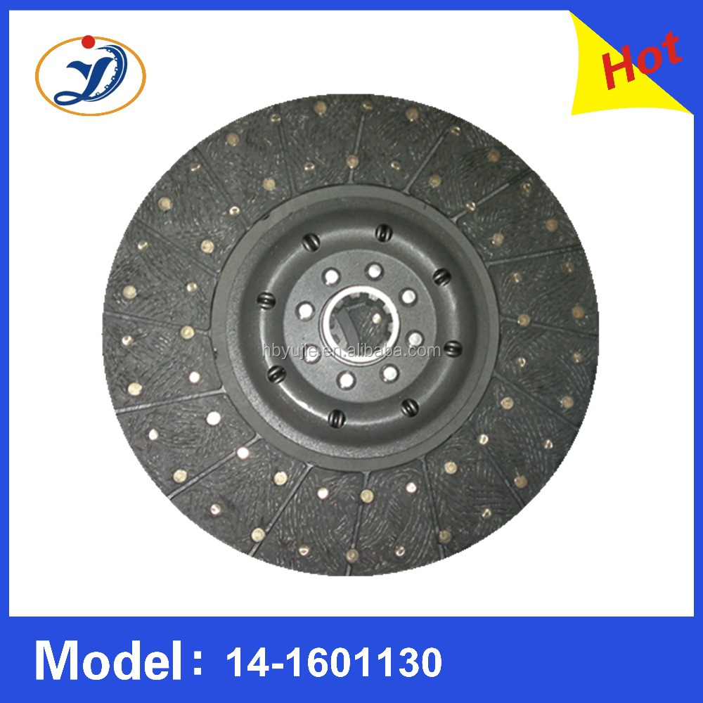 Different material of KAMAZ 14-1601130 clutch disc plate
