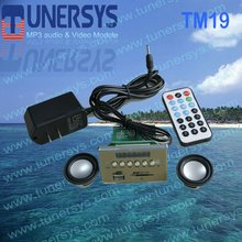 TM19 asian mp3 player