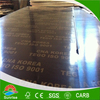 /product-detail/hing-quality-veneer-film-faced-plywood-60155045358.html