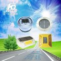 solar road stud light MADE IN CHINA