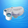 Jewellery Magnifier Dual Lens Jewelers Loupe with LED