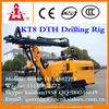 /product-detail/kt8-double-rotary-motor-strong-power-dth-drilling-rig-with-105mm-bit-for-sale-60507933120.html