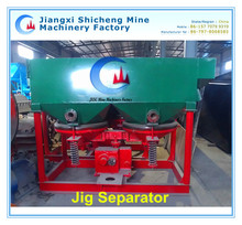 30 Years Experience Mineral Sand Gold Jig,Saw Tooth Wave Jigger for Tin Ore Refining