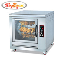 Stainless steel Chicken machine Rotisseries oven EB-201(28 pcs chicken)