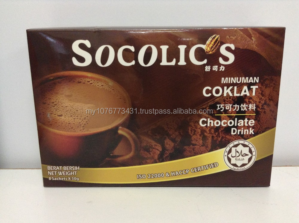 Hot Chocolate Powder Drink (30 Grams X 8 Sachets)