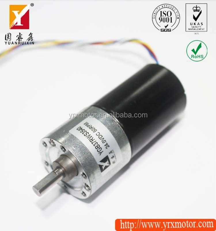 1000rpm high torque 12v 20w dc geared electric motor