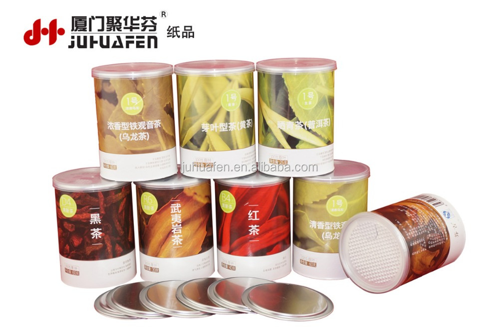High Quality Food Grade Tea Paper Tube Tea Tin Canister
