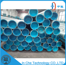 China stainless steel metal water supply antibacterial steel pipe