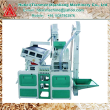 Commercial home use best low price mini rice mill