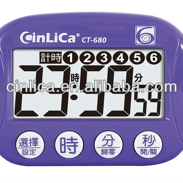 timer control/days hours minutes seconds countdown timer