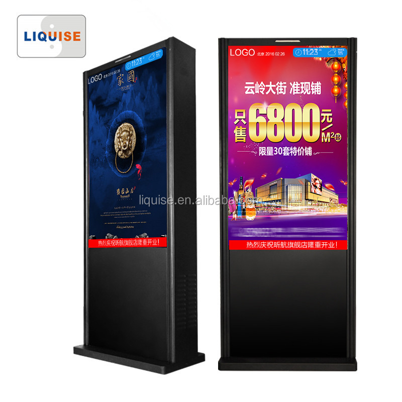 65 inch waterproof high resolution led display outdoor