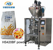 HS4530BF Hot sale full-automatic 1kg big bag wheat flour filling packing machine with CE