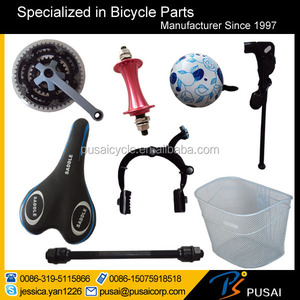 cheap wholesale bicycle parts, bulk bike spare parts for sale