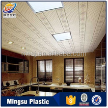 China lightweight and waterproof PVC honeycomb ceiling panel materials