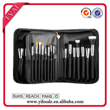Yihuale high quality retail makeup brushes