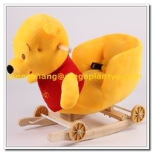 Hot selling animal designs small baby rocking wheel chair