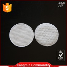 overlock cotton pads for facial cosmetics