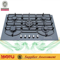 energy saving devices for home gas hob stove cooktop heating