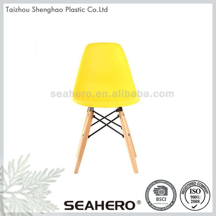 현대 디자인 작은 아이 가구 아이 플라스틱 의자--상품 ID ...