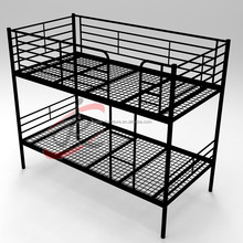 modern design home hostel hotel dormitory army two deck double twin cheap metal bunk beds