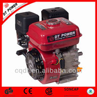 HIGH PERFORMANCE KEY 4HP GASOLINE ENGINE FOR SALE