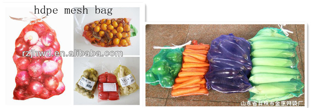 hot sale pe drawsting mesh bag for potato,nut