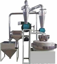 corn flour mill/maize milling machines for sale in uganda