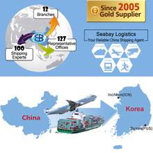 Reliable freight forwarder shipping agent service to Korea busan inchon
