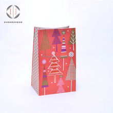 Shanghai ZhongZheng customized Chrismas flat bottom gift paper bag