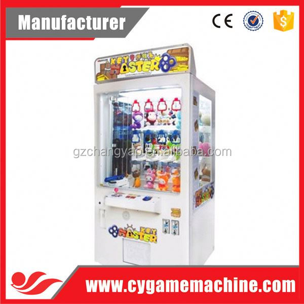 Hot Selling Best Key Master Prize Arcade Gift Game For Sale
