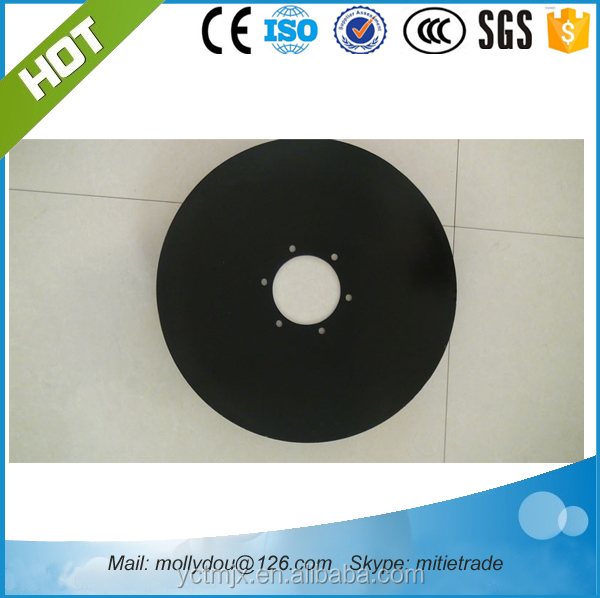 sell cultivator parts/ smooth disc blade