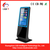 "LIQI new 55"" touch screen kiosk"