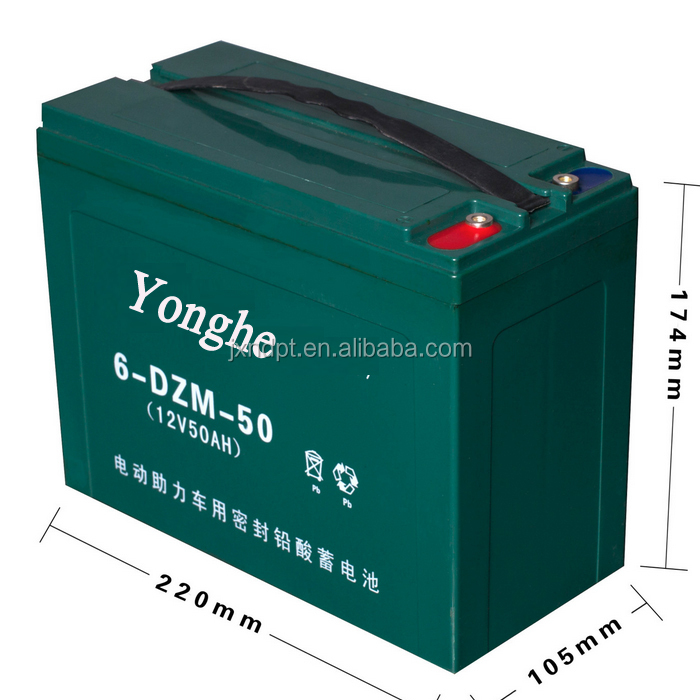 12v 30ah 70ah 80ah 90ah dry type electric bicycle battery with terminal