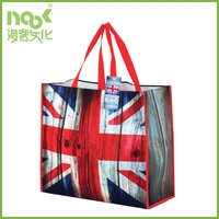 High quality promotional PP woven bag with customer service