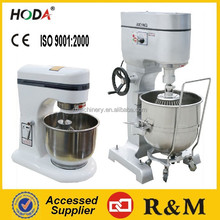 Kitchen Masala Mixer/Internal Mixer/ Cooker Mixer