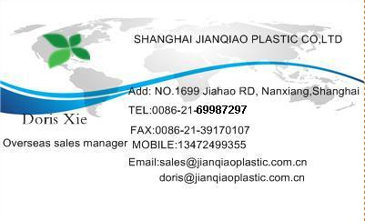 Grafted PE of maleic anhydride&MAH-g-LLDPE&PE-g-MAH&Functionalized PE&Grafted PE& grafted plastic&PE additive