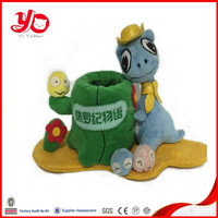 promotional cheap stuffed dinosaur animal soft toy custom