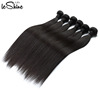 Fast Shipping Indian Hair Wholesale Price 100% Tangle Free 8A 9A 10A Grade Virgin Remy Human Hair