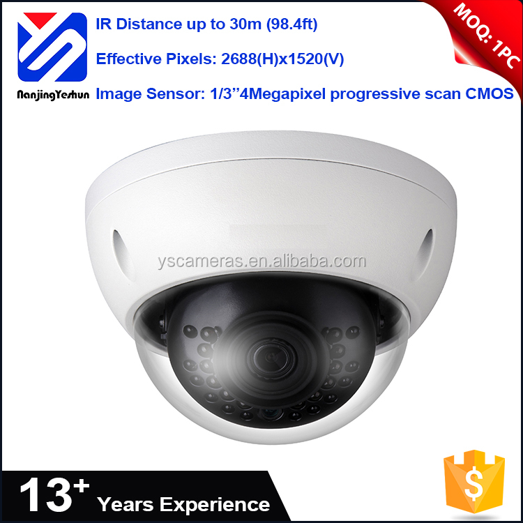 Face detection 720p 1080p 4M CIF D11.3M 3M poe 4mp ip camera system