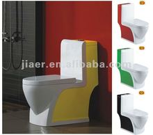 2838 yellow color toilet